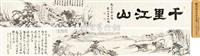 landscape by lin quan