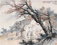 象 (elephant) by ma dai