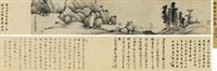 秋山策杖图 (+ colophon, lrgr) by shen zhou