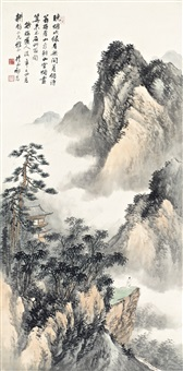 scholar appreciating mountians by qi kun