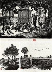 她得理想 乡村托儿所 学习 (3 works; various sizes) by zeng jingchu