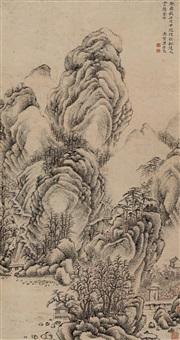 landscape by liang chongzhong