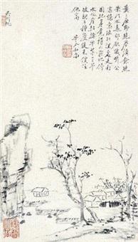 仿石涛山水 by wu hufan