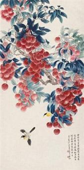 红荔飘香 by liang ji