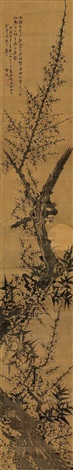 plum blossoms by liu xuehu