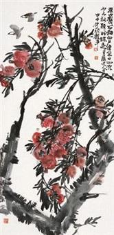 深山熟石榴 镜框 设色纸本 by xu dunping