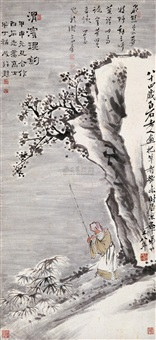 渭滨理钓图 (fishing in the shores of the wei river) by chen banding and qi baishi