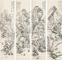 山水 (landscape) (in 4 parts) by ma shoushi