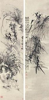 指墨兰竹 (二幅) (in 2 parts) by su tingyu
