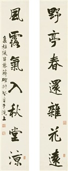 calligraphy couplet in xingshu (pair) by jiang que