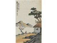 spring scenery by feng zikai
