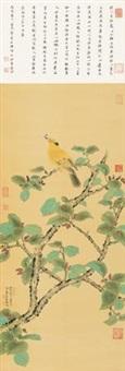桑葚羽禽 by xu jianrong