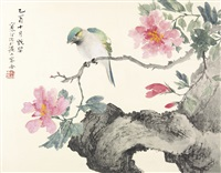 perching by the hibiscus by jiang hanting