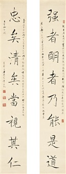 calligraphy couplet in kaishu (pair) by liang dingfen