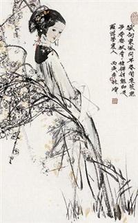 早春 镜框 设色纸本 by lin yong