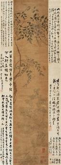 鱼藻图 (fishes) by liu rushi