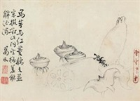 乌芋与红藕 by bian shoumin