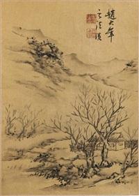 茅舍 by lan ying
