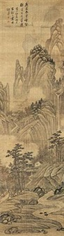 仿董源山水 (landscape after ancient masters) by fa ruozhen