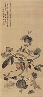 鲜果图 by ma yuanyu