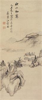 秋山初霁 by jiang jiapu