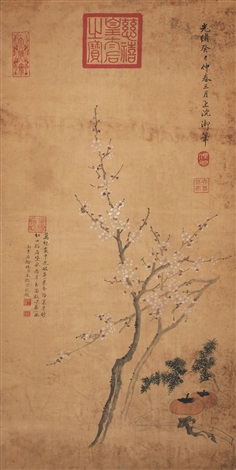 事事如意 persimmons and plum by empress dowager cixi