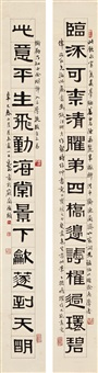 calligraphy couplet in lishu (pair) by deng sanmu
