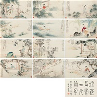 仕女 (lady) (album of 12) by xu yuechen