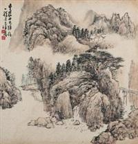 山水 (landscape) by xu lin