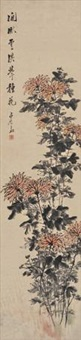 种菊图 by xu gu