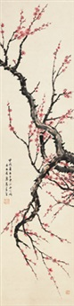 梅花 (plum) by ma wanli