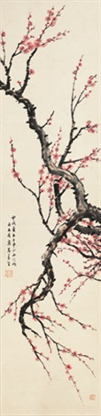 梅花 plum by ma wanli