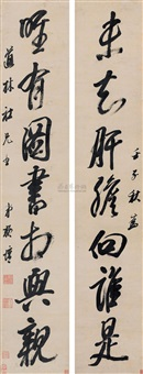 couplet of seven character verse in running script by liu yu