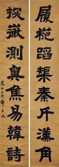 隶书八言联 对联 (calligraphy) (couplet) by deng shiru