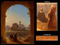 blick auf palermo, im hintergrund das kloster by august wilhelm julius ahlborn
