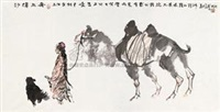 沙漠之舟 by ma zhensheng