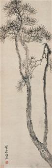 古松图 (pine) by niu shihui