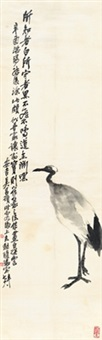 立鹤图 (standing crane) by wu changshuo