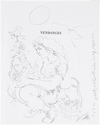 charles ferdinand ramuz: vendanges (bk w/1 work, folio) by hans erni