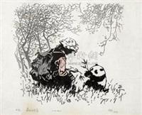 森林的早晨 by xu kuang