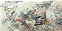 荆溪山中 by xiao haichun
