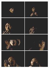 mirror by zhang peili