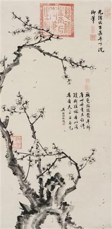 墨梅图 ink plum by empress dowager cixi