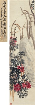 铁网珊瑚图 (nandina and stone) by wu changshuo