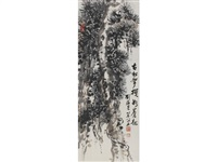 pine trees by liu haisu