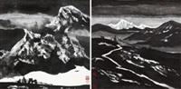 远方的路 (2 works) by li xiaoke