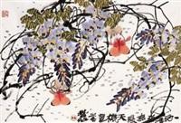 一池春水无限天机 镜片 设色纸本 by lin fengsu