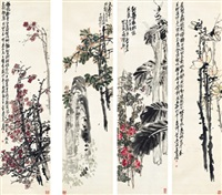 四季花卉 (flowers of four seasons) (4 works) by wu changshuo