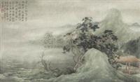 谷中松风 (landscape) by xu xinrong