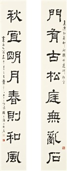 calligraphy couplet in lishu by tong danian